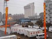 公兴搬场 上海老牌15年搬家搬场经验 居民搬家 家具空调拆装