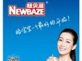 王老虎孕婴童商贸有限公司招商加盟