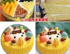 保山嘉华生日蛋糕同城配送隆阳区新鲜奶油水果慕斯儿童