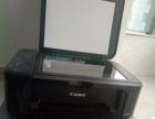 Canon佳能无线打印复印扫描