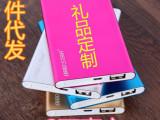 铝合金薄米1万毫安移动电源礼品 创意苹果小米手机超薄通用充电宝