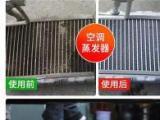 广州上门汽车美容洗车,清洗空调水箱,广州上门汽内饰清洗
