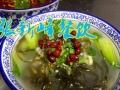 川味砂锅 麻辣米线酸辣粉技术陕西小吃技术培训