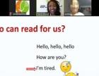 学生需要自主学英语吗辽源哪有美国小学在线学习