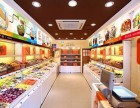 中国休闲食品领导品牌来伊份,现诚邀加盟商