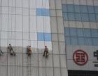 深圳市各地区专业高空清洗外墙、玻璃幕墙、开荒保洁