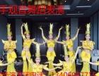 淄博女子十二乐坊新民乐 主持人 外籍乐队舞蹈模特