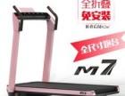 正星M7大跑台免安装家用跑步机