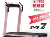 正星M7大跑臺免安裝家用跑步機