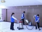 企事业单位保洁托管 学校医院商场保洁托管 物业小区保洁托管