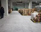重慶渝北三亞灣冷庫倉庫200平米出租