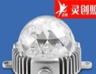 江西宜春酒店亮化LED洗墙灯厂家哪儿好 灵创照明