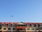 牡丹江市康麒老人之家