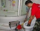 温州管道疏通维修 如何疏通马桶 下水道 来电免费咨询