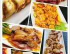 韩国烤肉厨师 韩国烧烤厨师 烤肉培训