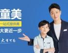 广州海珠�I区小学生编程暑期培训班
