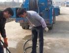 三亚专业快速疏通管道,马桶,下水道,不通不收费