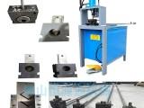 廠家批發磨具磨口液壓沖孔機不銹鋼平弧切斷機半自動下料機切割機