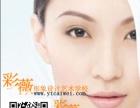 有很多人都分不清韩式半永久化妆术与一般纹绣的区别