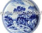 东晟陶瓷大碗招商加盟