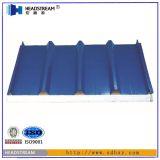 75mm彩钢夹芯板价格 彩钢夹芯板价格表供应
