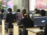 新华电脑学院 电脑培训技术 包教包会