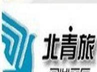 北京二日游 八达岭长城 故宫 鸟巢 水立方 跟团游 散客天天发