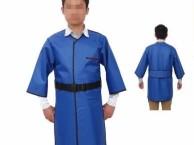 羽轩铅衣,铅胶衣,医用铅衣,郑州放射科防护服
