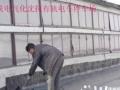 抚顺晶鑫防水楼顶/屋面/卫生间/阳台 防水20年