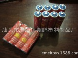 【乐美玩具】5号放电30分钟1.5V低价