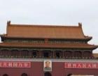 北京纯玩 双卧六日游