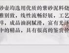 2018农历戊戌狗年贺岁主题珍邮纪念册