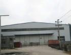 武当机厂路口200米 厂房 2000平米