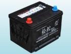 佛山蓄电池回收 铅酸蓄电池回收