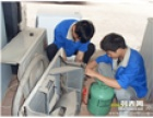 闽侯上街镇空调维修服务部,上街专业空调安装,移机 清洗加氨