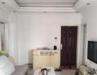 众城国际精装一室一厅拎包入住