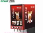 可乐机饮料机设备 奶茶店冷饮店等商用设备