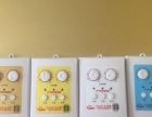 TTWARM电热板电热膜汗蒸房加盟 渔具