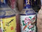 锦江区哪里有景德镇落地陶瓷大花瓶卖