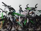 大量出售一批全新双碟刹山地自行车290元起