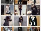 广东深圳男女服装行业的批发和零售统一业务办理购买
