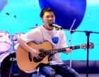 深圳蔡屋围学吉他哪里有 成人专业吉他一对一零基础教学