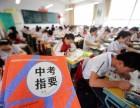深圳中考复读学哪里有?深圳中考复读政策怎么样?