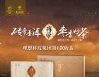 龙润普洱茶百年老字号杨林肥酒加盟