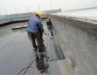南宁防水补漏 卫生间防水 刮腻子 新旧房装修