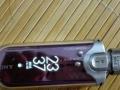 索尼香水瓶mp3 E507(伯恩面交)