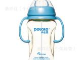 婴儿PPSU宽口大奶瓶300ml 宝宝安全防摔宽口