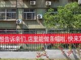 杭州条幅制作 横幅制作 旗帜制作 交货快,质量有保证