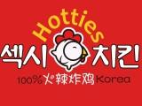 炸鸡品牌火热加盟