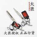 外贸 进口日本火匠美发剪刀 平剪牙剪 高